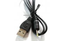 Фирменный оригинальный USB дата-кабель для планшета Oysters T10 3G + гарантия