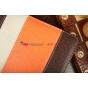 Чехол-обложка для Oysters T8 A4 коричневый с оранжевой полосой кожаный