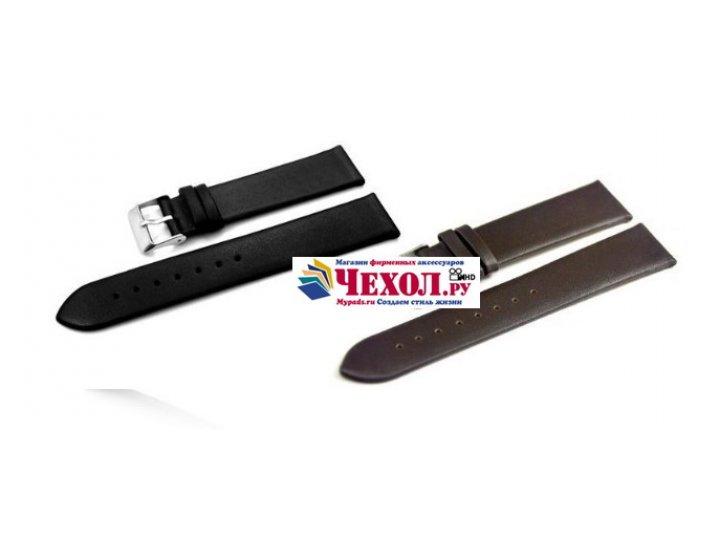 Фирменный сменный кожаный ремешок для умных смарт-часов Pebble Time из качественной импортной кожи..