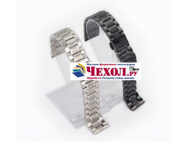 Фирменный сменный металлический ремешок для умных смарт-часов Pebble Time из нержавеющей стали с замком-застеж..