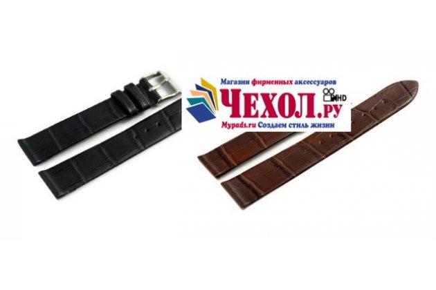 Фирменный сменный кожаный ремешок для умных смарт-часов Pebble Time из лаковой кожи крокодила