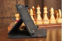 Чехол-обложка для Perfeo 7510-HD черный кожаный