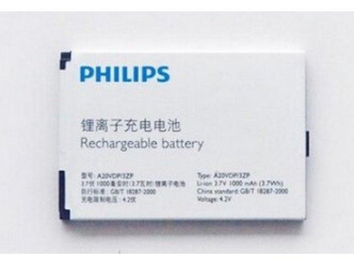Фирменная аккумуляторная батарея A20VDP/3ZP 1000mah на телефон Philips X332/F533 + гарантия..