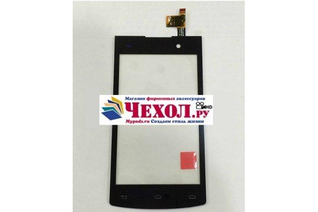 Фирменный сенсорный дисплей-стекло с тачскрином на телефон Philips S301/S308 черный и инструменты для вскрытия + гарантия