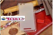 """Фирменная ультра-тонкая силиконовая задняя панель-чехол-накладка для Philips S326 5.0"""" белая"""