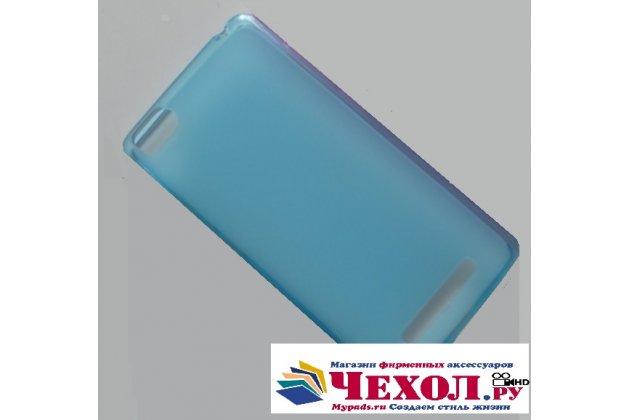 """Фирменная ультра-тонкая силиконовая задняя панель-чехол-накладка для Philips S326 5.0"""" голубая"""