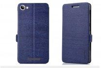 """Фирменный чехол-книжка с мульти-подставкой и визитницей для Philips S326 5.0"""" синий кожаный"""