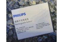 Фирменная аккумуляторная батарея AB2000JWML 2000mah для телефона Philips S337+ гарантия