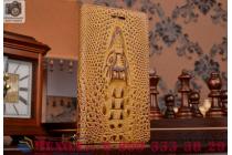Фирменный роскошный эксклюзивный чехол с объёмным 3D изображением кожи крокодила коричневый для Philips S337 . Только в нашем магазине. Количество ограничено