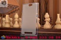 Фирменная ультра-тонкая полимерная из мягкого качественного силикона задняя панель-чехол-накладка для Philips S396 белая