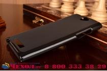 Фирменная ультра-тонкая полимерная из мягкого качественного силикона задняя панель-чехол-накладка для Philips S396 черная