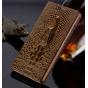 Фирменный роскошный эксклюзивный чехол с объёмным 3D изображением кожи крокодила коричневый для Philips S396 ...