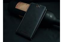 """Фирменный оригинальный вертикальный откидной чехол-флип для Philips S396 черный из натуральной кожи """"Prestige"""" Италия"""