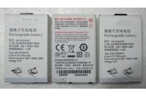 Фирменная аккумуляторная батарея 1050mah на телефон Philips Xenium 9@9u + гарантия