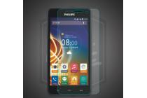 Фирменная оригинальная защитная пленка для телефона Philips Xenium V526/V526 LTE глянцевая