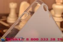 Фирменная ультра-тонкая полимерная из мягкого качественного силикона задняя панель-чехол-накладка для Philips Xenium V526/V526 LTE белая