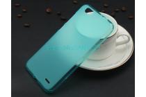 Фирменная ультра-тонкая полимерная из мягкого качественного силикона задняя панель-чехол-накладка для Philips Xenium V526/V526 LTE голубая