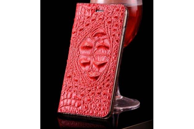 Фирменная неповторимая экзотическая чехол-книжка обтянутая кожей крокодила с фактурным тиснением для Philips Xenium V787 розовый. Только в нашем магазине. Количество ограничено.
