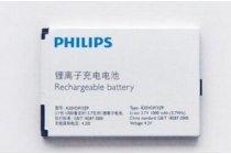Фирменная аккумуляторная батарея 2200mAh  на телефон Philips Xenium W3500/W3509 + гарантия