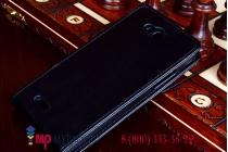 """Фирменный оригинальный вертикальный откидной чехол-флип для Philips Xenium W3500 черный кожаный """"Prestige"""" Италия"""