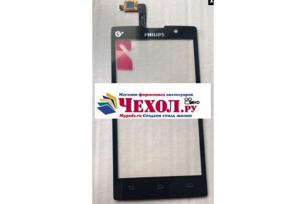 Фирменное сенсорное стекло-тачскрин на Philips Xenium W3500  черный и инструменты для вскрытия + гарантия