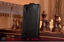 """Фирменный оригинальный вертикальный откидной чехол-флип для Philips Xenium W6350 черный кожаный """"Prestige"""" Италия"""