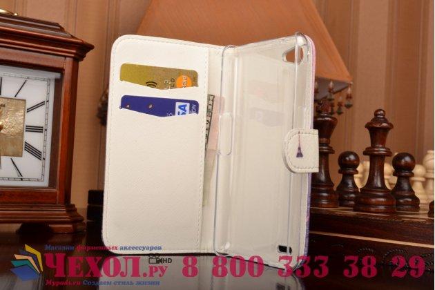 """Фирменный уникальный необычный чехол-подставка с визитницей кармашком для Philips Xenium W6618  """"тематика Франция"""""""