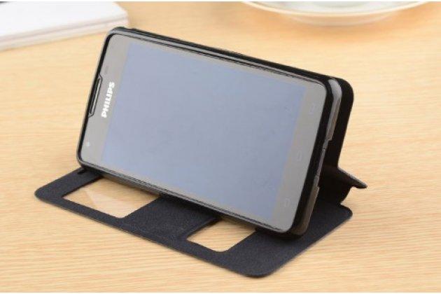 Фирменный чехол-книжка дляPhilips Xenium W6618 черный с окошком для входящих вызовов и свайпом водоотталкивающий