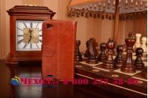 Фирменный чехол-книжка из качественной импортной кожи с мульти-подставкой застёжкой и визитницей для Филипс Ксениум В6618  коричневый