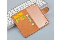 Фирменный чехол-книжка из качественной импортной кожи с подставкой застёжкой и визитницей для Филипс Ксениум В6618/ Philips Xenium W6618 черный