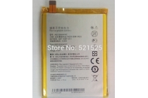 Фирменная аккумуляторная батарея 5300 mAh на телефон Philips Xenium W6618 / W6610   + гарантия