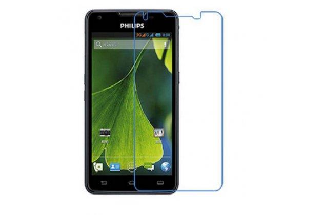Фирменная оригинальная защитная пленка для телефона Philips Xenium W6610 глянцевая