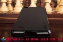 Фирменная ультра-тонкая полимерная из мягкого качественного силикона задняя панель-чехол-накладка для Philips Xenium W6618 черная