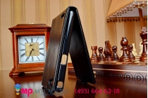 Фирменный оригинальный вертикальный откидной чехол-флип для Philips Xenium W6618 черный кожаный