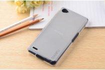 Фирменная ультра-тонкая полимерная из мягкого качественного силикона задняя панель-чехол-накладка для Philips Xenium W6618  белая