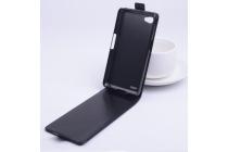 Фирменный оригинальный вертикальный откидной чехол-флип для Philips Xenium W6618  из качественной импортной кожи коричневый