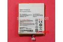 Фирменная аккумуляторная батарея 2400mah на телефон Philips Xenium W737/W7376 + инструменты для вскрытия + гарантия