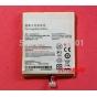 Фирменная аккумуляторная батарея 2400mah на телефон Philips Xenium W737/W7376 + инструменты для вскрытия + гар..