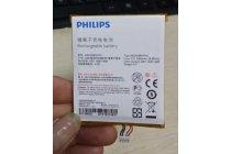 Фирменная аккумуляторная батарея AB2400BWMC 2400mah на телефон Philips Xenium W737/W7376 + инструменты для вскрытия + гарантия