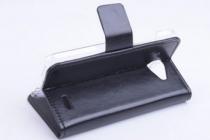 Фирменный чехол-книжка из качественной импортной кожи с мульти-подставкой застёжкой и визитницей для Филипс Ксениум Вэ 8500 черный