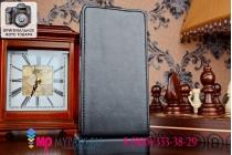 """Фирменный оригинальный вертикальный откидной чехол-флип для Philips Xenium W8510 черный кожаный """"Prestige"""" Италия"""