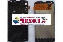 Фирменный LCD-ЖК-сенсорный дисплей-экран-стекло с тачскрином на телефон Philips Xenium W8510 черный + гарантия