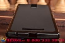 Фирменная ультра-тонкая полимерная из мягкого качественного силикона задняя панель-чехол-накладка для Philips i999 черная