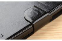 Фирменный чехол-книжка из качественной импортной кожи с мульти-подставкой застёжкой и визитницей для Филипс И999 черный