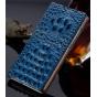 Фирменный роскошный эксклюзивный чехол с объёмным 3D изображением рельефа кожи крокодила синий для Philips i99..