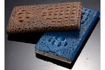 Фирменный роскошный эксклюзивный чехол с объёмным 3D изображением рельефа кожи крокодила синий для Philips i999 . Только в нашем магазине. Количество ограничено