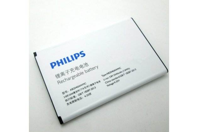 Фирменная аккумуляторная батарея AB2040AWMC 2040mah на телефон Philips Xenium S399 / S398 + гарантия