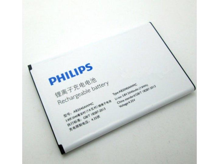 Фирменная аккумуляторная батарея AB2040AWMC 2040mah на телефон Philips Xenium S399 / S398 + гарантия..