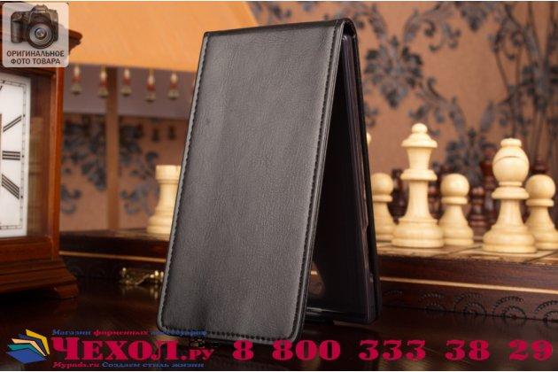 """Фирменный оригинальный вертикальный откидной чехол-флип для Philips Xenium S399 черный кожаный """"Prestige"""" Италия"""