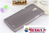 Фирменная ультра-тонкая полимерная из мягкого качественного силикона задняя панель-чехол-накладка для Philips Xenium S399 черная
